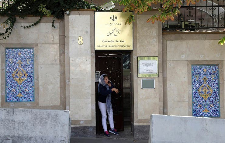 The Iranian embassy in Turkey. (File photo: AFP)