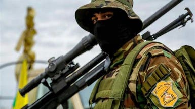 واشنطن تصنف حزب الله ضمن جماعات الجريمة العابرة للحدود