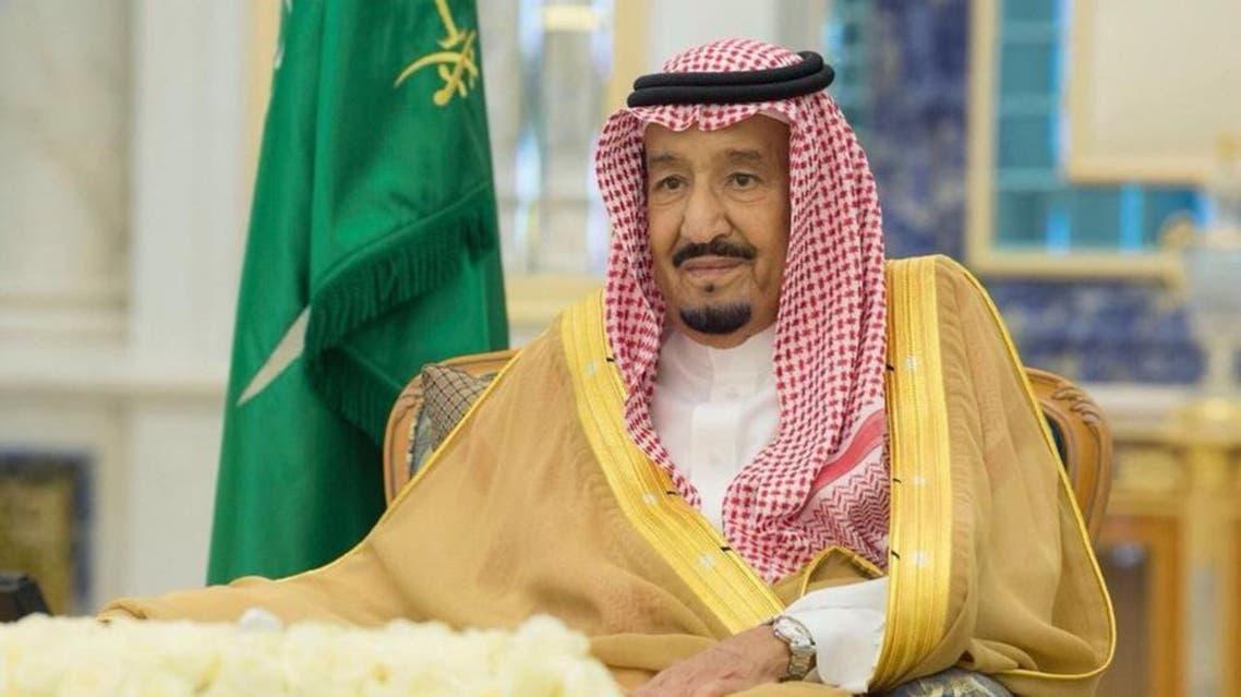 king Salman (Supplied)