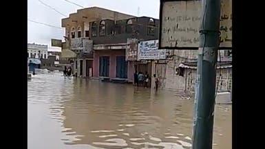 اليمن..المهرة منكوبة واستغاثة لإنقاذ أسر حاصرتها السيول