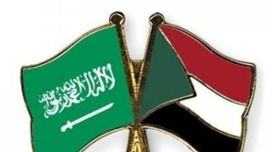 السودان يتضامن مع السعودية ضد المتربصين بوحدة الأمة