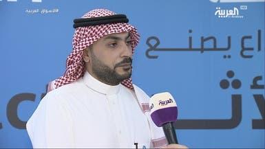 """""""ثقة"""" السعودية تقدم حلولا ذكية تخدم التحول إلى الرقمنة"""