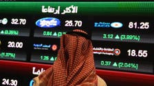 Saudi market jumps 4 percent to make up for yesterday's losses