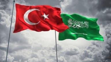 فريق التحقيق التركي يغادر مقر قنصلية السعودية باسطنبول
