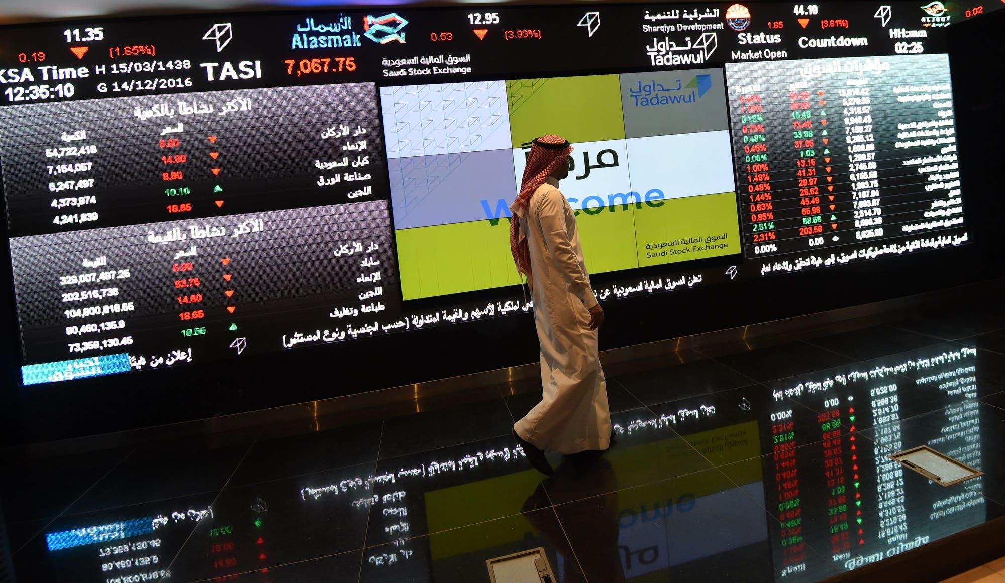 A Saudi investor monitors the Saudi Stock Exchange, or Tadawul, on December 14, 2016 in. (AFP)