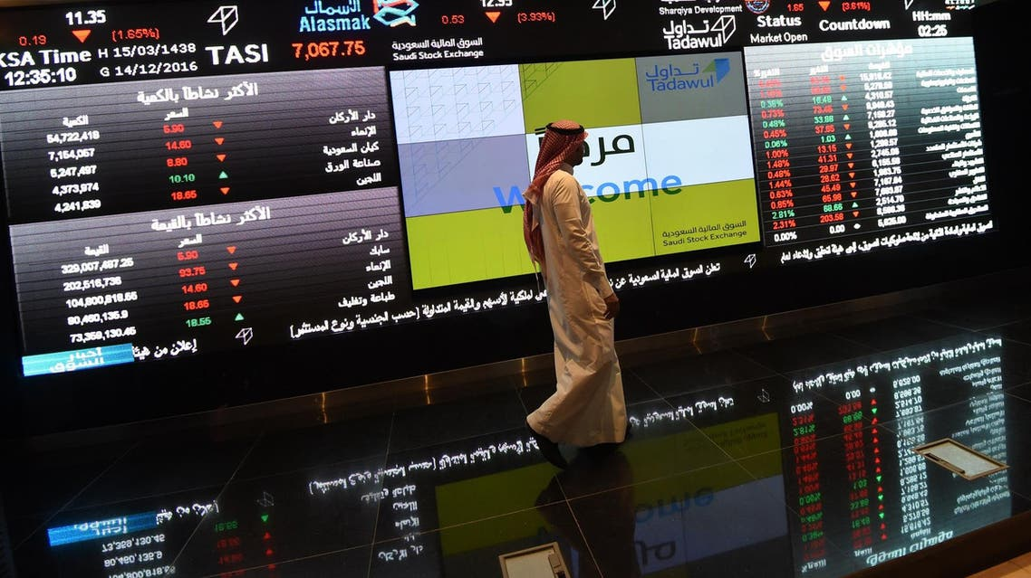 A Saudi investor monitors the Saudi Stock Exchange, or Tadawul, on December 14, 2016 in. (AFP)