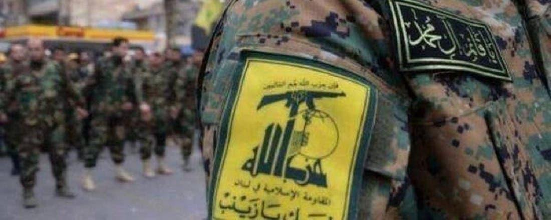 واشنطن.. عقوبات مشددة على ميليشيا حزب الله