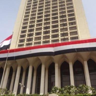 استهداف ناقلتي النفط.. مصر تدين أي أعمال تهدد الملاحة بالخليج
