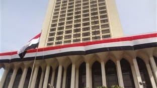 مصر تدين انتهاك سيادة العراق: أنقرة مصدر عدم الاستقرار