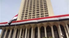 مصر تحرر اثنين من رعاياها كانا محتجزين في إيران