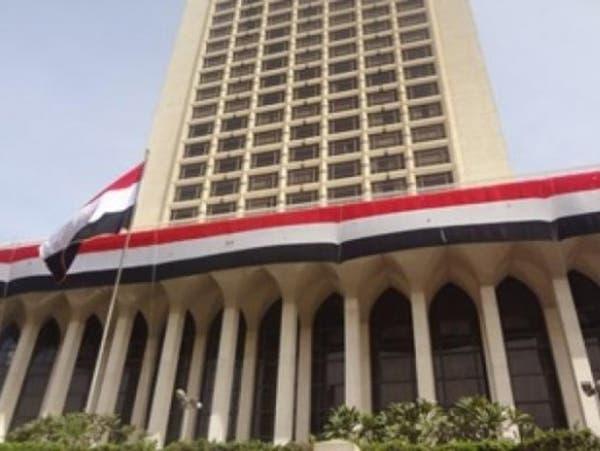خارجية مصر: الموقع الإخواني الذي تم تفتيشه يعمل بلا ترخيص