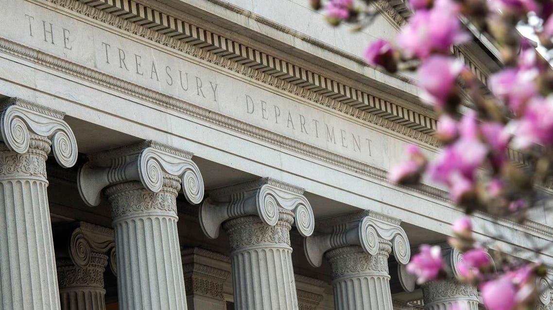 US Treasury. (AFP)
