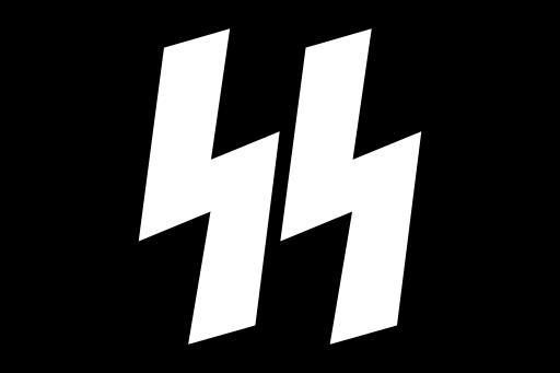 صورة لشعار وحدات الأس أس