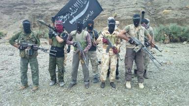 """أميركا تصنف """"جيش العدل وجيش التحرير"""" على قائمة الإرهاب"""
