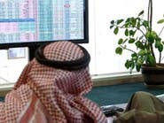 ماذا تعكس التدفقات الكبيرة للسوق السعودي بعد الترقية؟