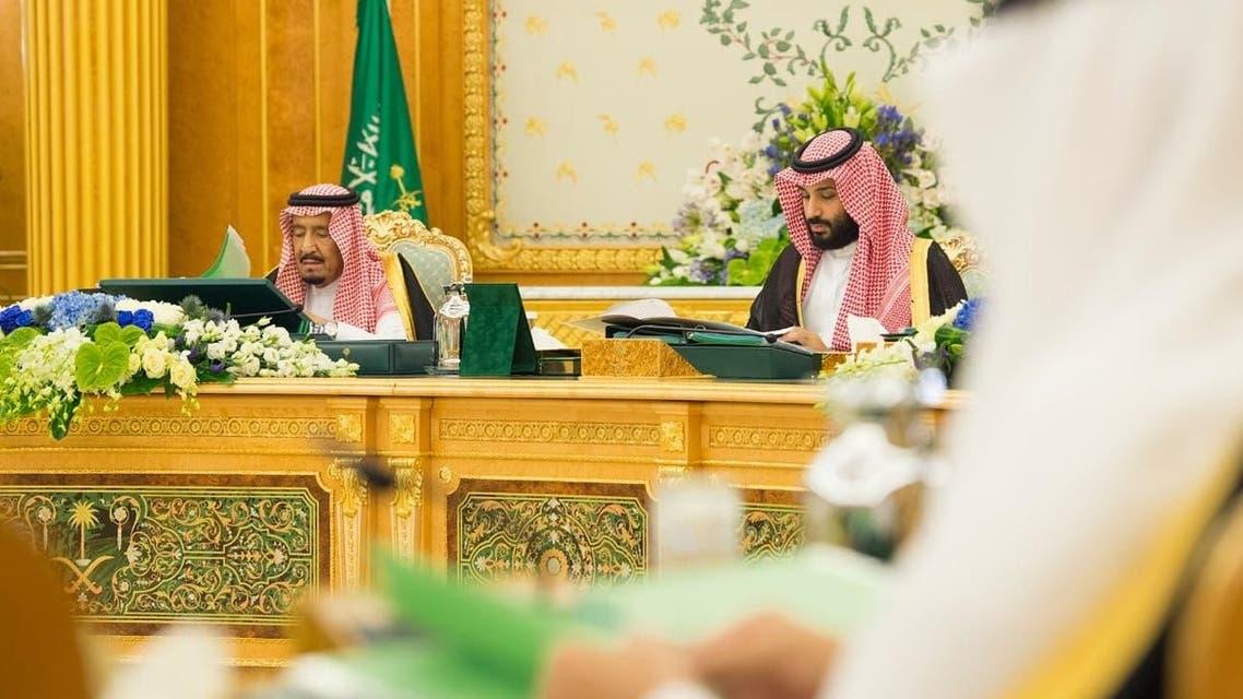 الملك سلمان مجلس الوزراء