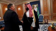 Pompeo thanks Saudi Crown Prince for Riyadh's 'steadfast support'