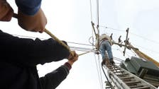 Parts of troubled Libya get 4G telecoms service