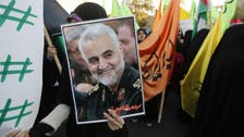 ANALYSIS: Could a coup by Soleimani save the Iranian regime?
