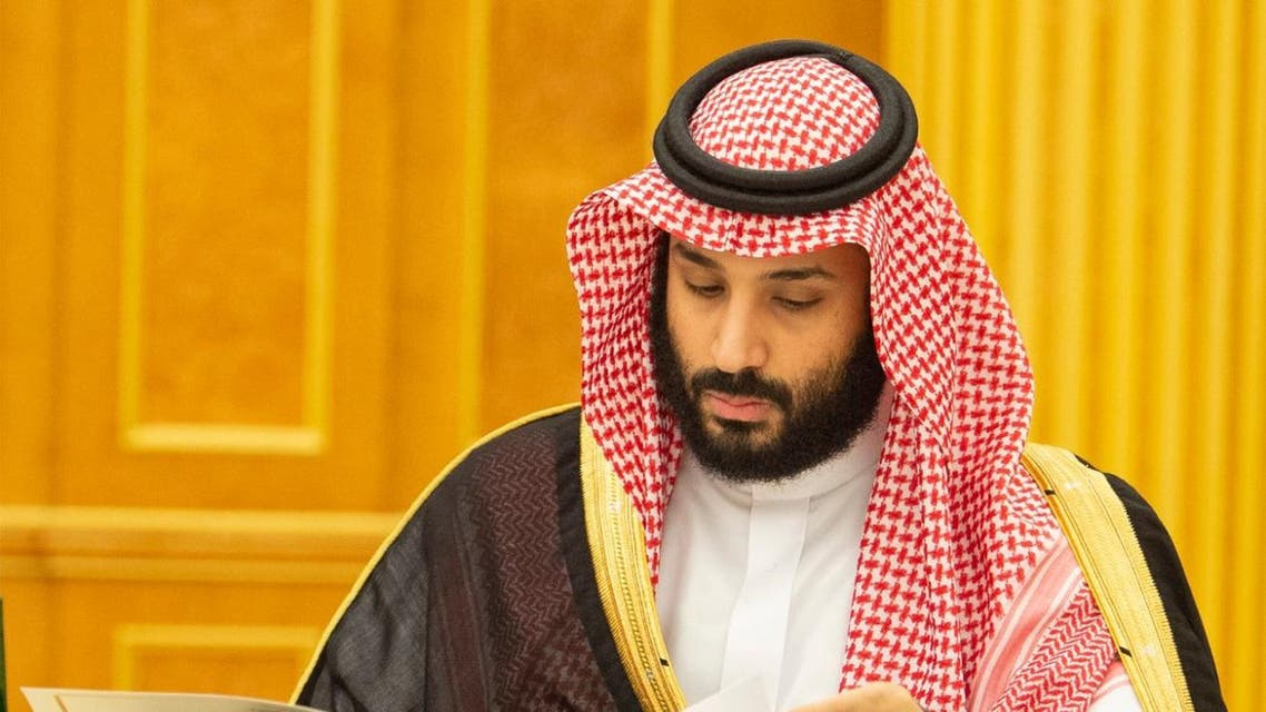 saudi crown prince riyadh SPA