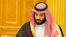 Saudi Crown Prince discusses steps on Khashoggi with Turkey's Erdogan