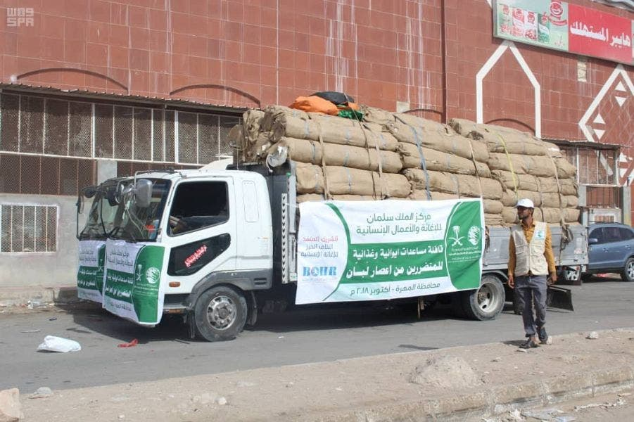 Yemen floods. (SPA)