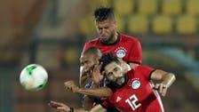 """منتخب مصر يقترب من التأهل إلى """"أمم إفريقيا"""""""