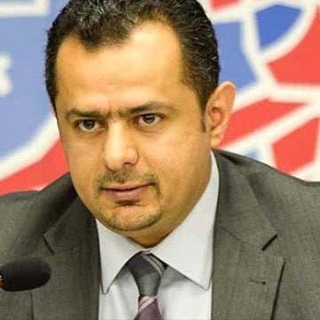 حكومة اليمن: وقف تهديد الحوثي للملاحة هو مصلحة دولية