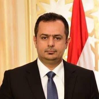 اليمن: اجتماع رئاسي يؤكد على تشكيل حكومة وفق اتفاق الرياض