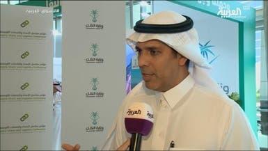 السعودية تستهدف جذب استثمار بـ70 مليار ريال بقطاع النقل