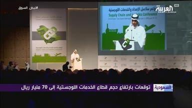 النقل السعودي: 10 مناطق لوجستية ستطرح للقطاع الخاص