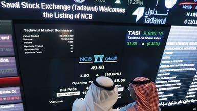 مؤشر الأسهم السعودية يعود لمستويات فوق 8 آلاف نقطة