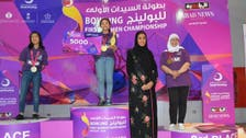 High turnout in Saudi Arabia's first bowling championship for women