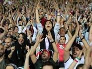 """نيابة طهران تهدد مشجعات الكرة.. رغم مطالبات """"الفيفا"""""""