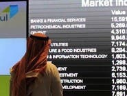 بورصات الخليج ومصر تنتعش مقتفية أثر الأسواق العالمية