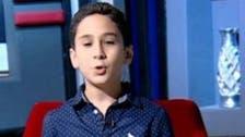 طفل يقدم برنامجا بفضائية مصرية يثير غضبا..والسلطات ترد