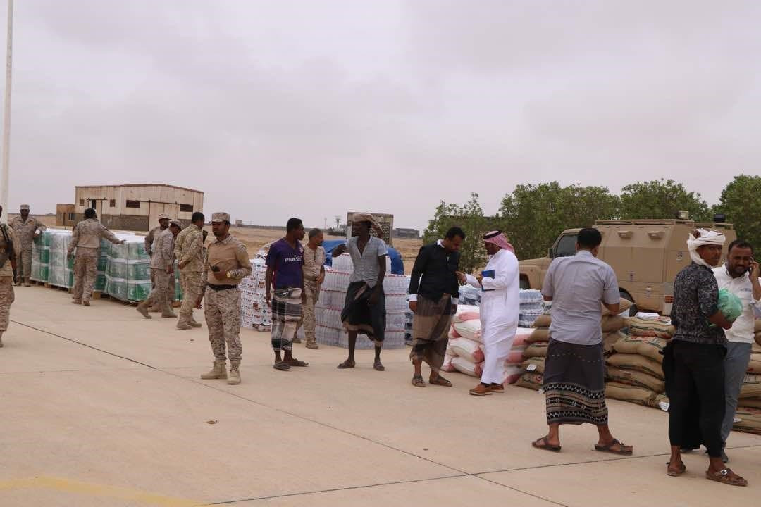 Al Ghaydah Airport (