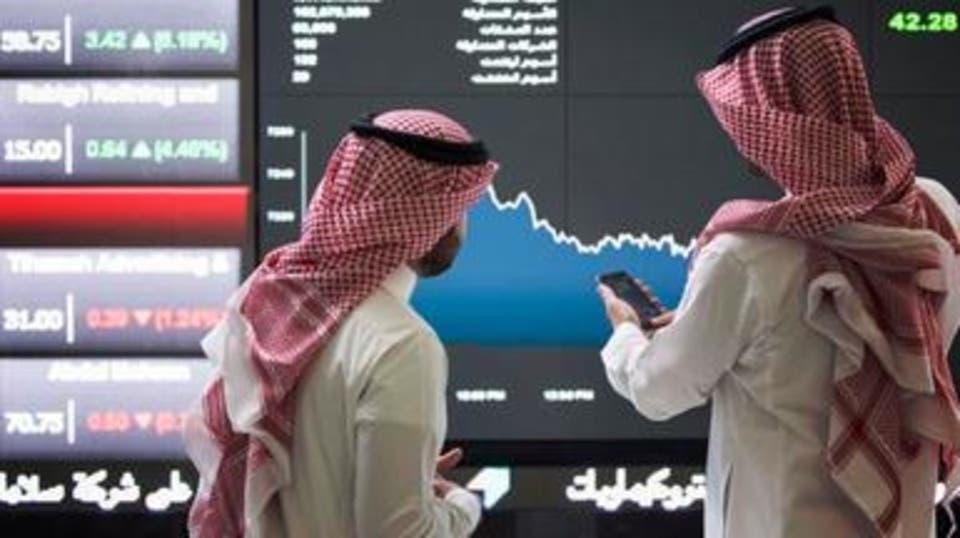 9a644c657 سوق السعودية تقلص خسائرها وتغلق متراجعة 0.66%