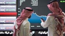 """أول ظهور لـ""""منحنى العائد المقلوب"""" لعقود المبادلة بالسوق السعودي"""