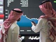 مكاسب الأسهم السعودية تتفوق على بورصات الخليج