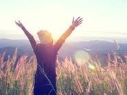 هل يمكن أن نتعلم السعادة في الجامعات؟