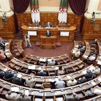 البرلمان الجزائري يجتمع الثلاثاء لتعيين رئيس مؤقت للبلاد