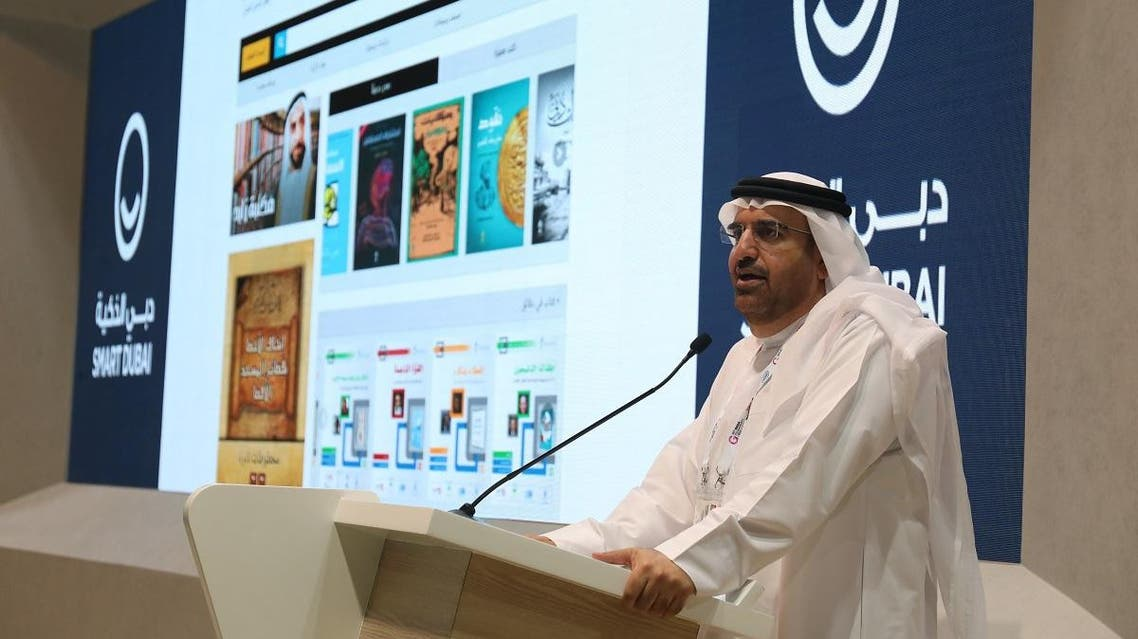 Dubai Digital Library launch at GITEX Technology Week 2018