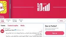 Reuters falls prey to another fake news regarding Khashoggi case