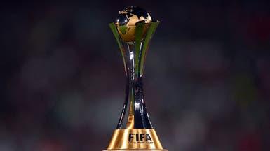 قطر تستضيف مونديال الأندية في 2019 و2020