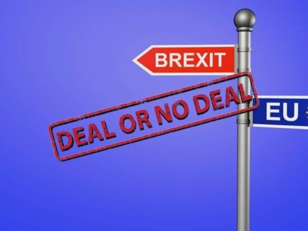 بريطانيا تقترب من الاتفاق على الخدمات المالية بعدBREXIT