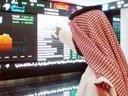 كل ما تريد معرفته عن ترقية سوق السعودية اليوم