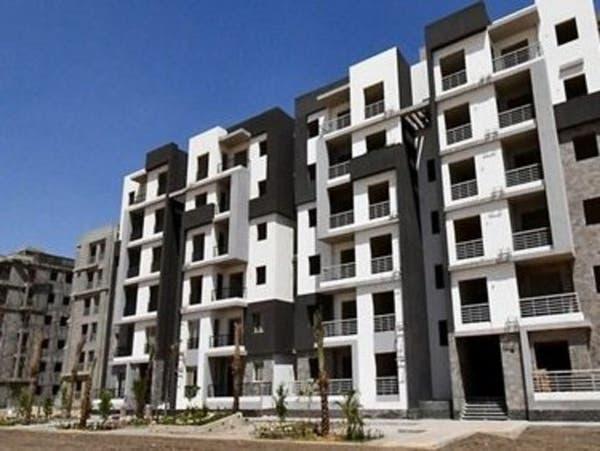 """الإسكان: تنفيذ 4 آلاف شقة بمشروعي دار مصر و""""جنة"""""""