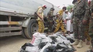الحوثيون وتجارة الحشيش