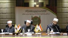 مفتي مصر: نتلقى 4 آلاف طلب حول الطلاق شهرياً والسبب..